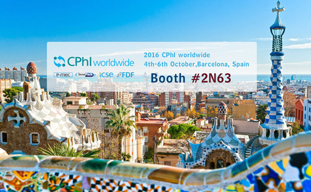 2016 CPhI worldwide ,4th-6th October,Barcelona, Spain Booth # 2N63